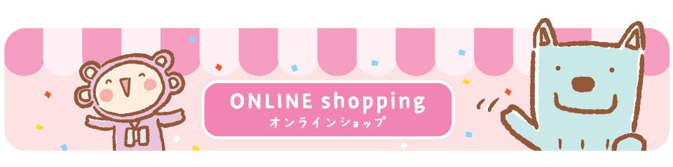 sweetsummer_shop