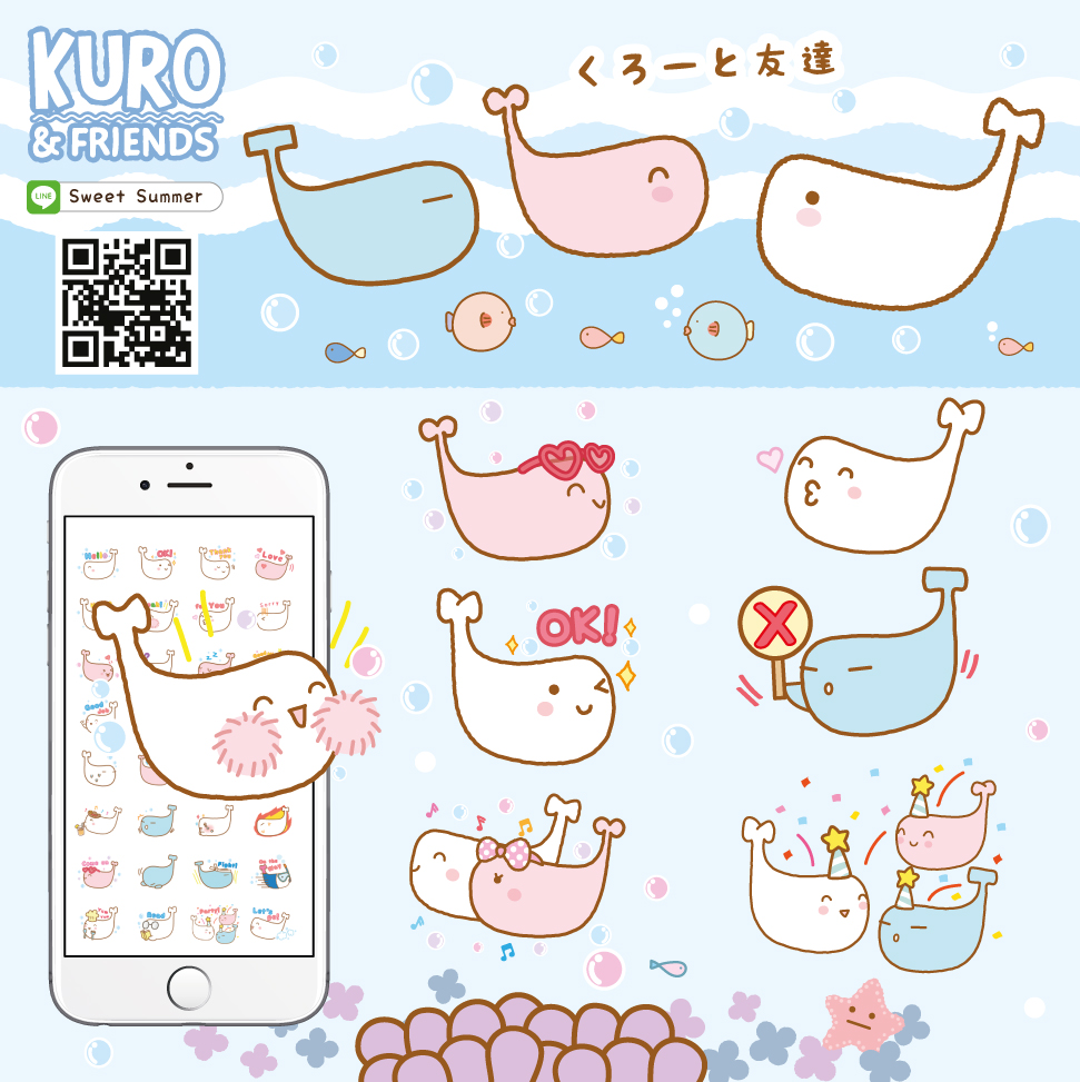 Kuro_Line_sticker