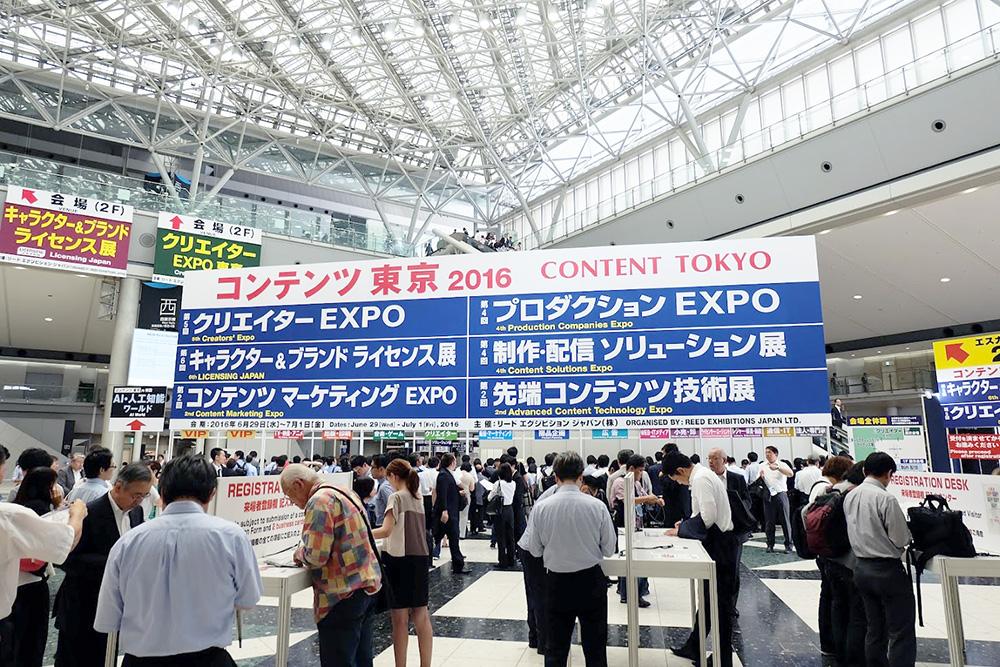 Tokyo_licensing_07